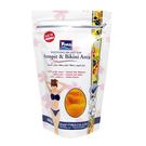 【 YOKO 】優菓 嫩白 SPA 沐浴鹽 220g 腋下專用 比基尼線 深層保養 原裝進口 004235