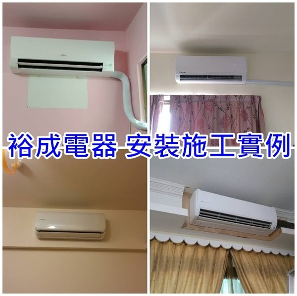 【裕成電器‧含標準安裝】Hitachi日立變頻分離式定頻冷氣 RAS-28UK/RAC-28UK