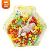 海洋球池  澳樂球池兒童 折疊室內玩具海洋球玩具游戲屋寶寶波波池小孩帳篷    酷動3Cigo