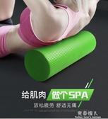 途斯健身泡沫滾軸肌肉放鬆滾軸瑜伽柱泡沫狼棒瑜珈按摩軸滾輪套裝 完美