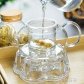 耐熱高溫過濾玻璃茶壺家用泡茶壺小號花茶壺玻璃水壺茶具煮沖茶器  莉卡嚴選