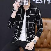 小清新外套男韓版潮流 個性修身夾克帥氣秋季開衫針織衫 樂芙美鞋
