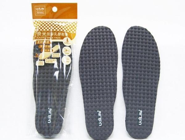 【好市吉居家生活】生活大師 UdiLife PR9886L 按摩乳膠鞋墊(L) 透氣鞋墊