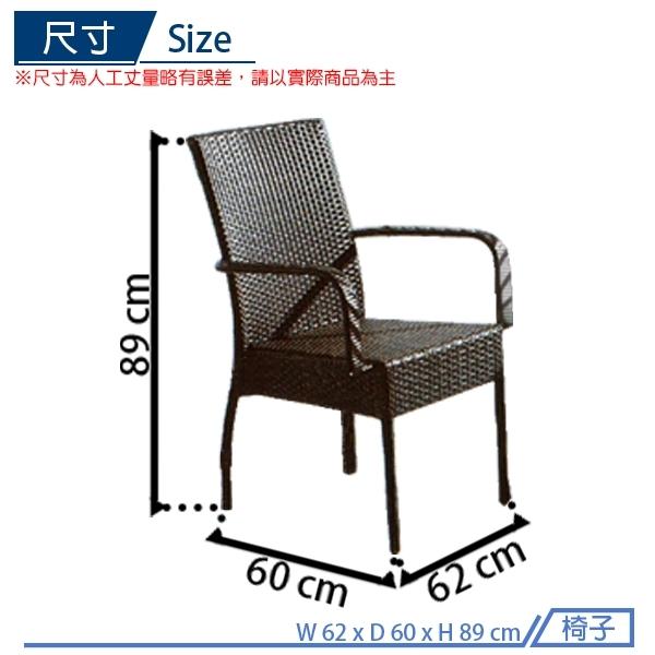 【C.L居家生活館】Y267-4 364 鋼藤休閒椅(深咖啡/單台)