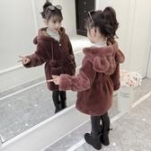 女童毛毛外套秋冬裝超洋氣棉衣兒童加厚棉服中長款仿皮草 格蘭小舖