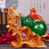 居家擺件 招財貔貅葫蘆擺件辦公室客廳桌面創意風水工藝品擺設 df8475【Sweet家居】