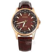 CITIZEN 星辰表 / BX1009-10X / 限量款 光動能 萬年曆 藍寶石水晶玻璃 小牛皮手錶 紅x玫瑰金框 41mm