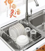水槽瀝水架廚房置物架可伸縮