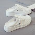 半拖鞋 2021年新款夏季半托小白鞋女鞋厚底外穿懶人潮涼拖包頭休閒女鞋子 小天使 99免運