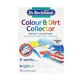 德國 Dr Beckmann 衣物護色防染 拋棄式去汙清潔布 / 每盒12入 (Color & Dirt Collector)