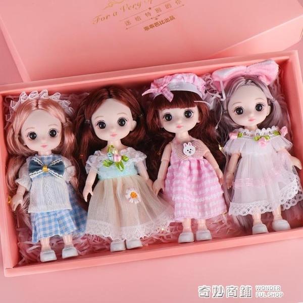 乖乖芭比洋娃娃女孩公主玩具套裝生日禮物仿真小娃娃禮盒新款 奇妙商鋪