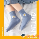 兒童襪子秋冬季純棉地板襪嬰兒襪子女童襪子【淘嘟嘟】