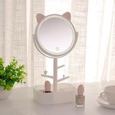 化妝鏡化妝鏡帶燈LED 臺式補光網紅高清梳妝鏡子創意桌面少女心宿舍充電 阿卡娜