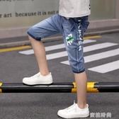 男童七分牛仔褲2020夏季新款中褲薄款褲子兒童牛仔短褲洋氣馬褲潮『蜜桃時尚』
