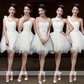 伴娘服短款2018新款伴娘禮服純白色小禮服晚禮服  ys2349『時尚玩家』
