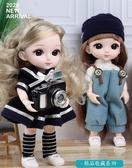 歌莉兒兒童仿真換裝精緻洋娃娃套裝公主夢想豪宅女孩玩具生日禮物 青山市集