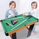 臺球桌家用兒童大號桌球