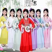 兒童古裝小七仙女公主裙古箏表演服古代唐裝漢服貴妃服 三角衣櫃