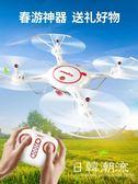 無人機 玩具無人機航拍高清專業遙控飛機飛行器四軸充電動小學生男孩禮物