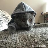 短毛貓波斯貓咪狗狗衣服泰迪藍貓白毛貓黑英短貓秋冬加厚寵物連帽T恤 第一印象