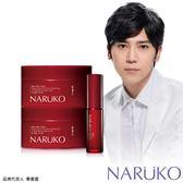 NARUKO牛爾 紅薏仁毛孔美白緊緻精華+緊緻晚安凍膜 2入