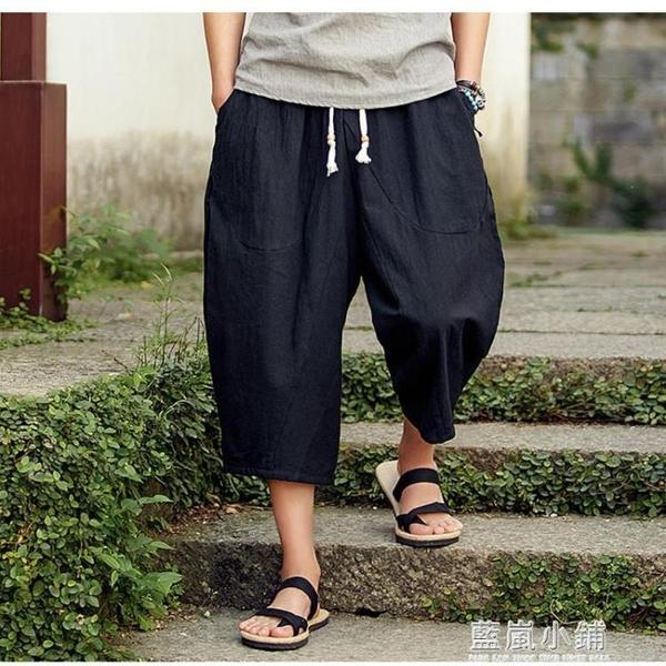 寬鬆大碼棉麻七分褲中國風男大褲衩胖子7分褲闊腿亞麻休閒短褲冬 藍嵐