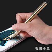磁性筆創意筆金屬筆中性筆磁鐵電容筆磁力筆n個性減壓筆 ys7348『毛菇小象』