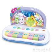 兒童電子琴6-12個月寶寶初學音樂雪花小鋼琴嬰幼兒益智玩具0-3歲 科炫數位