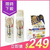 SANA 莎娜 豆乳美肌緊緻潤澤化妝水200ml/乳液150ml/夜用乳霜50g 款式可選【小三美日】$299