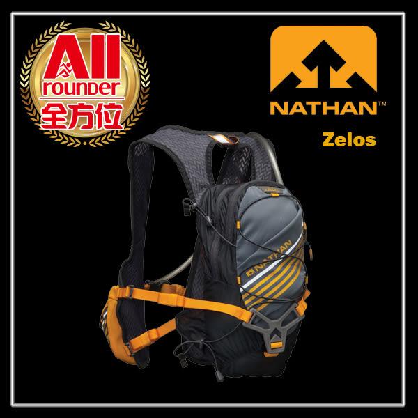 【NATHAN】【全方位慢跑概念館】Zelos(2L) 熱血水袋背包 -深灰色(5030NG)