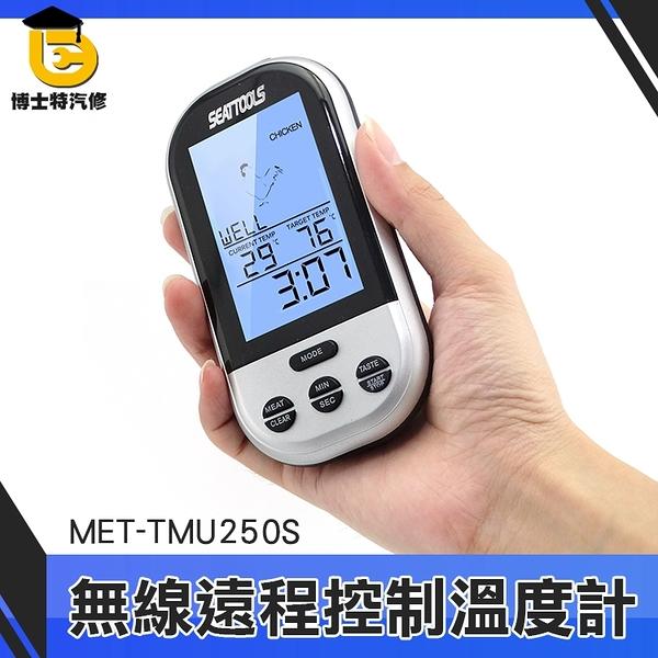 溫度計時器 烘焙器具 烘焙溫度計 廚房食品溫度計 牛排豬肉雞肉 溫度控制器TMU250S