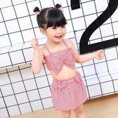 兒童泳裝女童夏季中大童8韓國10女孩12泳衣13性感15歲比基尼套裝 qf1238【黑色妹妹】
