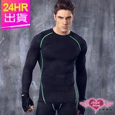 運動褲 黑 M~XL 男款 素色流線長袖運動服上衣 內衣 內搭 彈性舒適 束腰收腹 天使甜心Angel Honey