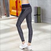 時尚修飾全長貼褲 TAN111-百貨專櫃品牌 TOUCH AERO 瑜珈服有氧服韻律服
