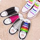 【00159】 成人款懶人矽膠鞋帶 多色...