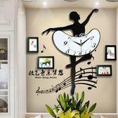 芭蕾舞蹈鐘錶掛鐘客廳北歐創意臥室靜音個性現代簡約家用掛錶時鐘  igo 范思蓮恩