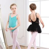 兒童練功服女童舞蹈服吊帶形體服幼兒考級服芭蕾舞中國舞純棉演出 童趣