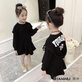 潮洋氣大連身裙子衛衣時尚韓版春秋女孩