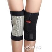 護膝保暖男女士老寒腿自發熱關節防寒粘扣老人護腿部神器 【快速出貨】