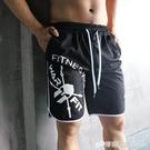 肌肉健身兄弟夏季型男跑步運動訓練彈力透氣速干大碼五分印花短褲 檸檬衣舍