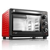 TB32SN電烤箱家用多功能全自動烘焙30L蛋糕披薩紅色小烤箱 每日下殺NMS