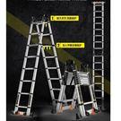 人字梯鋁合金加厚摺疊梯 家用多功能升降梯...