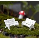 CARMO公園白色長椅多肉植物微景觀(單入) 盆栽裝飾【A005009】