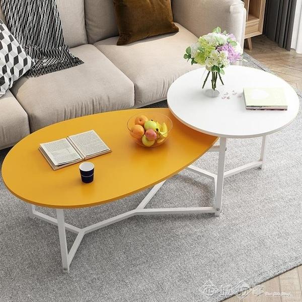 茶几 茶幾北歐簡約現代創意茶桌客廳小戶型鐵藝組合多功能經濟型小桌子 璐璐