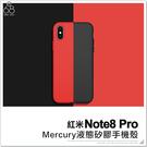 MIUI 紅米Note8 Pro 液態殼 手機殼 矽膠 保護套 防摔 軟殼 手機套 霧面 抗變形 保護殼