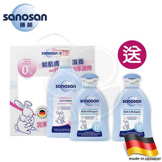 Sanosan 珊諾 baby愛保養(沐浴澎澎)超值組【佳兒園婦幼館】