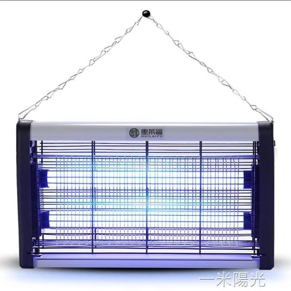 滅蚊燈商用滅蠅燈餐廳飯店商鋪家用滅蠅蒼蠅神器一掃光電蚊捕蠅燈  聖誕節免運