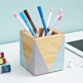 北歐簡約實木筆筒裝飾擺件家居飾品創意時尚筆插辦公可愛【優惠兩天】