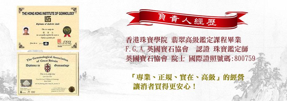 chin-imagebillboard-ccf8xf4x0938x0330-m.jpg