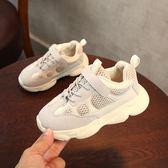 兒童鞋子男童運動鞋女童鞋男孩春款寶寶小童跑鞋透氣  沸點奇跡
